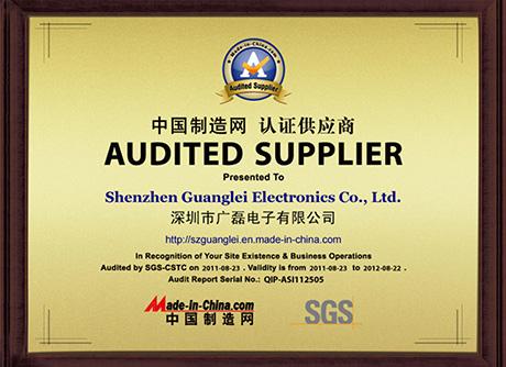 中国制造网认证