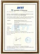 MTI认证