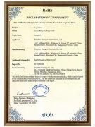 RoHS认证2