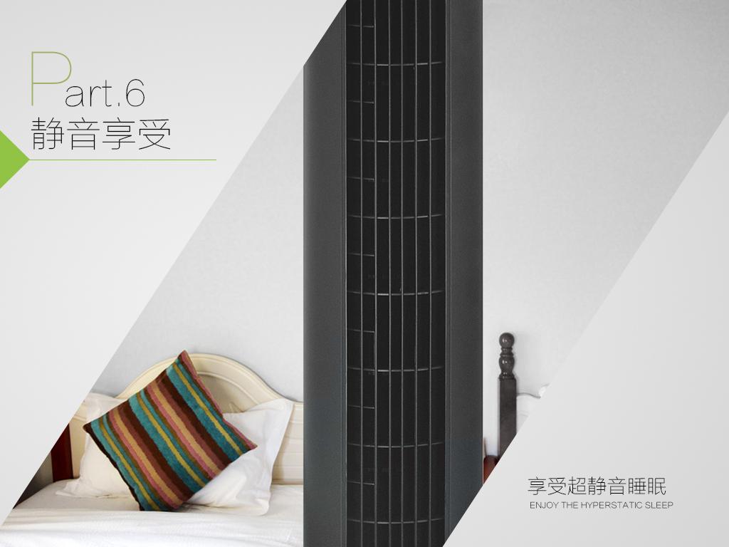 高档塔扇采用超低静音