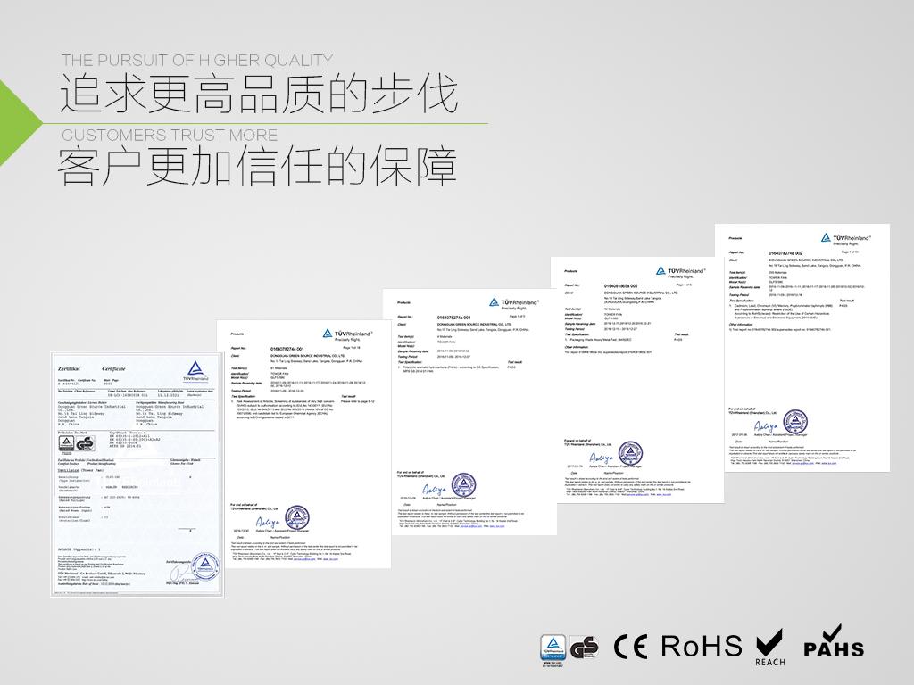 高档塔扇的认证证书